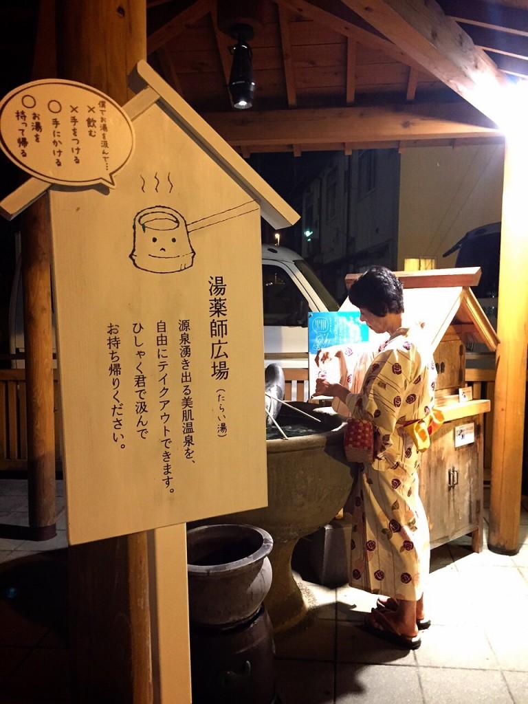 夏の部 姫神賞