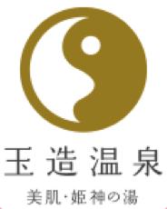 玉造温泉旅館協同組合公式サイト