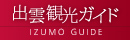 banner_izukan