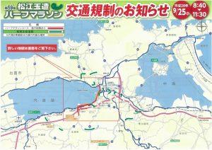2016mthalfmarathon