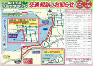 2016mthalfmarathon2